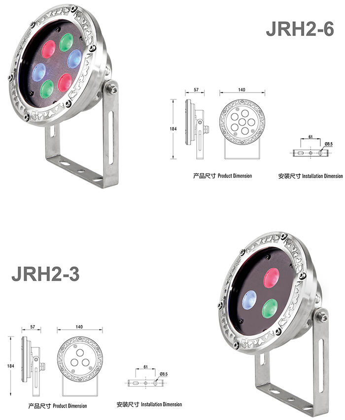 led-underwater-lights-jrh2-3