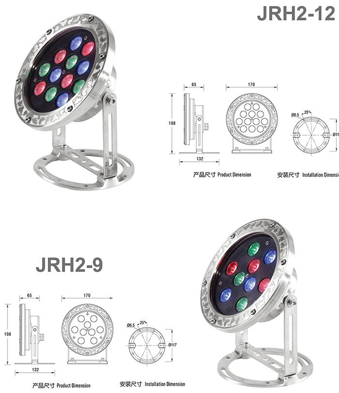 led-underwater-lights-jrh2-9