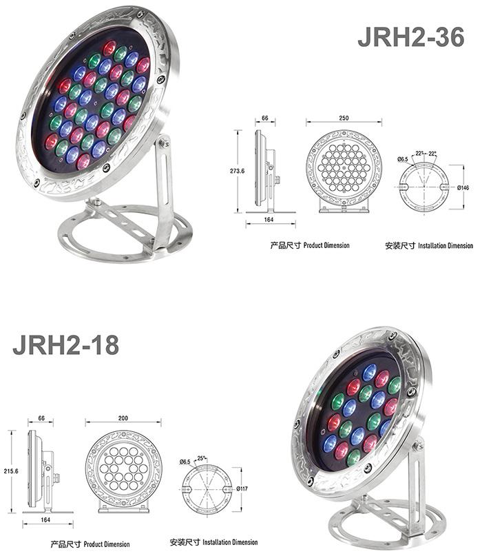 led-underwater-lights-jrh2-18