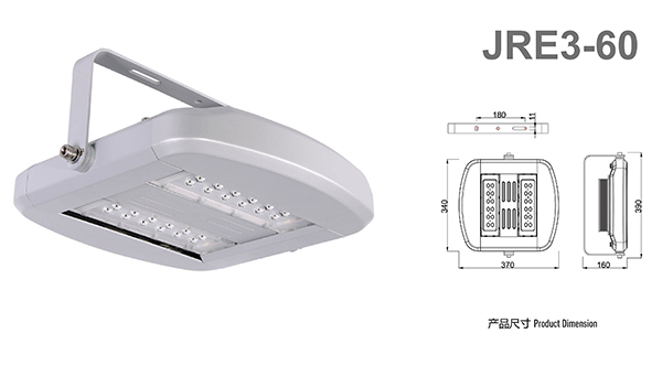jre3-led-tunnel-light-60w