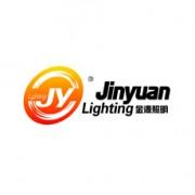 Guangdong Jinyuan Lighting Technology Co., Ltd.