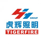 Tigerfire (Guangzhou) Lighting Technology Corporation