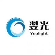 Gu'an Yeolight Technology Co., Ltd.