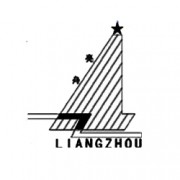 Shanghai Liangzhou Lamp Manufacturing Co., Ltd.