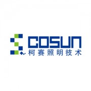 Shenzhen COSUN Lighting Technology Co., Ltd.
