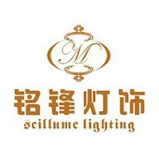 Zhongshan Scillume Lighting Co., Ltd.