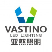 Vastino LED Lighting (Shenzhen) Co., Ltd.