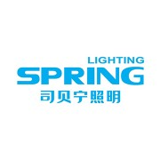 Zhejiang Spring Lighting Co., Ltd.