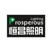 Prosperous (Ningbo) Lighting Appliance Co., Ltd.