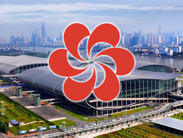 Canton Fair | 128th China Import and Export Fair  · Phase 1  (2020 Autumn Session)