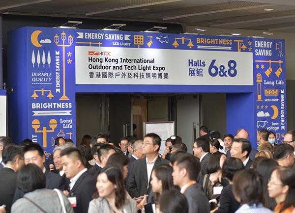 Hong Kong International Outdoor and Tech Light Expo