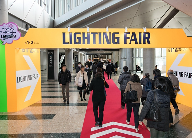 Japan Lighting Fair 2019