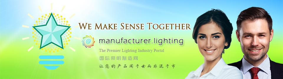 shenzhen agc lighting co ltd